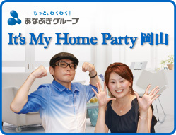 It's My Home Party 岡山