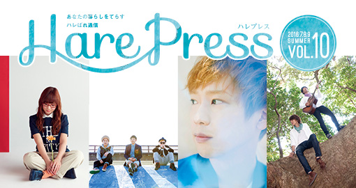 AMUSEMENT FREE MAGAZINE