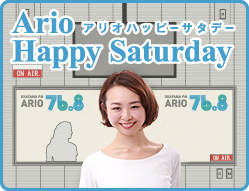 Ario Happy Saturday