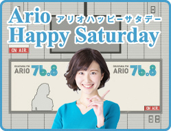 Ario Happy Saturday